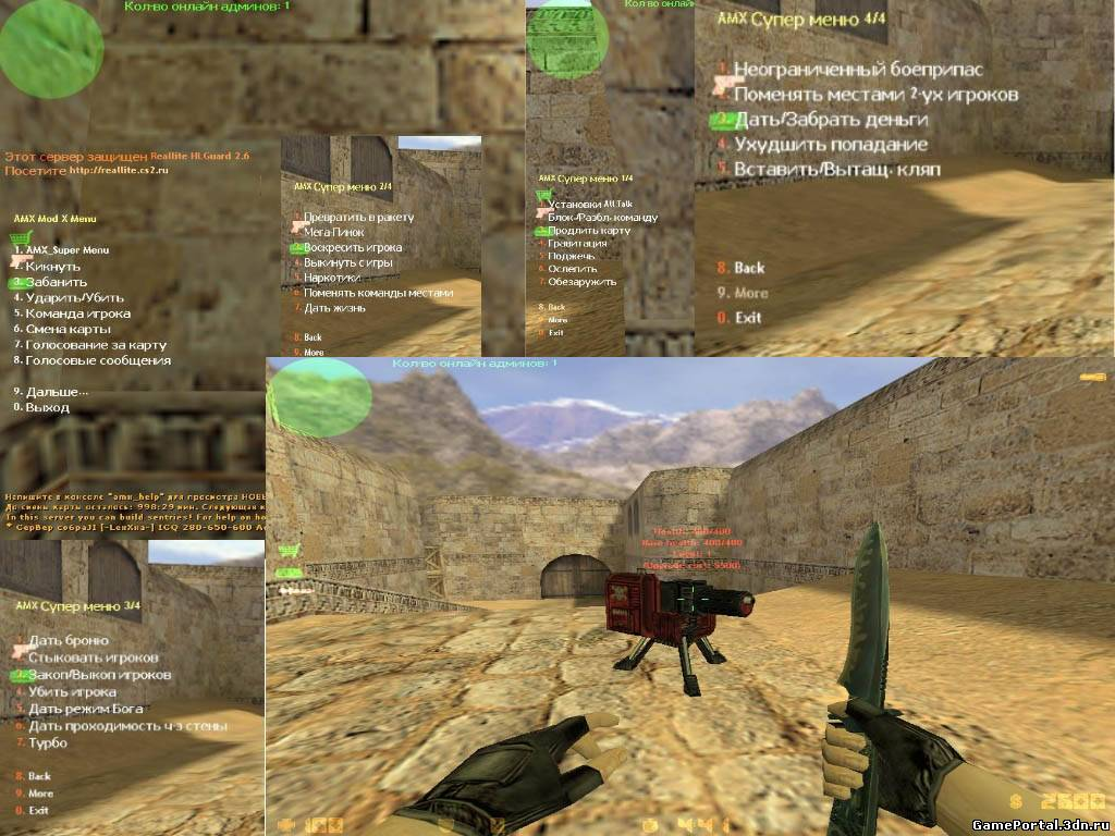Counter strike 16 cracked lan servers restricted local clients